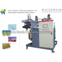 Quality Polyurethane Elastomer MOCA PU Foam Machinery With Metering Accuracy ± 5‰ wholesale