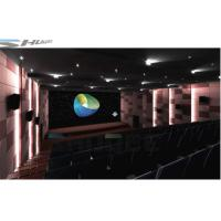 Best Reality Virtual 7.1 Audio System 5D Movie Theater With Luxury Motion Chair wholesale