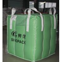 Best PP 1 Tonne baffle bag wholesale