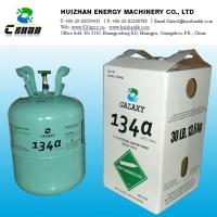 Best Environmental protection GALAXY R134A refrigerants ,  air conditioner refrigerant wholesale