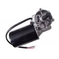 Best 12VDC 50W 45Nm Door opener motor phosphor bronze gear for garage door motor wholesale