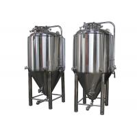 Best Automatic Jacketed Conical Beer Fermenter 530 X 430mm Side Manway wholesale