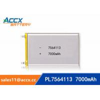 Best 3.7V 7000mAh lithium polymer battery 7564113 pl7564113 for power bank, led light wholesale