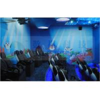 Best Removable 4D / 5D Cinema System , 6dof High Definition Movie Hydraulic wholesale