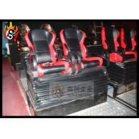 Cheap Dynamic 3D Cinema Chair for 3D Cinema Systems with Hydraulic Platform for sale