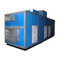 Best Custom Chain - driven Rotor Dehumidifier with Sweden imported desiccant rotor  for low temperature wholesale