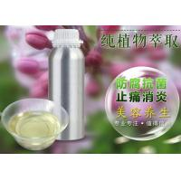 Best Antibacterial Clove Flower Natural Essential Oils Eugenol CAS 8000-34-8 For Medicine Field wholesale