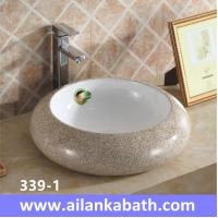Buy cheap 2016 new model fashion colorful sanitary ware ceramic art basin for bathroom from wholesalers
