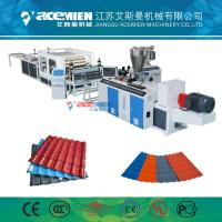 China colored plastic roof tile making machine, PVC building metairal production line on sale