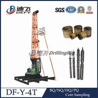 Cheap DF-Y-4T drill tower integrated mining drilling rig with wireline coring system for sale