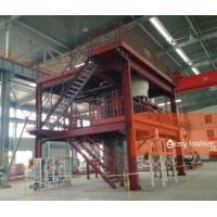 Best Atomizing Molten Metal Powder Making Machine For Stainless Steel Copper Aluminum Iron wholesale