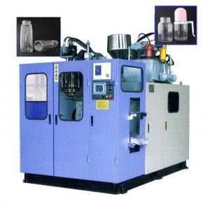 Best HOT SALE!!! 220L Automatic PE Blow Moulding Machine wholesale