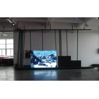 Best 5mm Pixel Pitch Outdoor Full Color LED Display 160 × 160mm Module Size wholesale