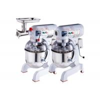 China 30L Heavy Duty Egg Beater And Dough Kneader With Meat Mincer Optional Food Process Machine on sale