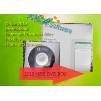 China DVD Package Windows Office 2019 Product Key H&B FPP Dvd Box Pkc Online Activation on sale