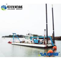 Best 6 Inch 500m3/Hr Output Cutter Suction Dredger for Sand Dredging wholesale