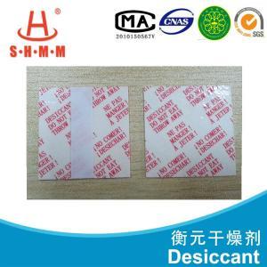 Best 40x40 Mm Plant Fiber Desiccant For Shoe Dry Industrial , Safe Moisture Absorber wholesale