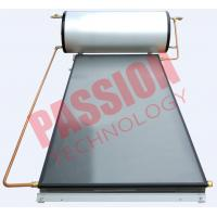 Best Swimming Pool Solar Water Heater 150L wholesale