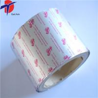 Best Accept Customization China Manufacturer Recyclable Colored Aluminum Foil Rolls wholesale