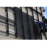 Best Outdoor Curtain LED Display Screen With H110º/ V70º View Angle wholesale
