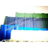 Best widely used Plastic PVC corrugated roofing materials panels wall sheets wholesale