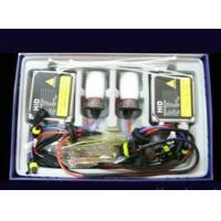 Best HID Conversion Kits wholesale