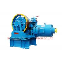 Best Elevator Geared Traction Machine Speed 0.5 - 1.0 m/s  /  Lifts Parts / Control VVVF wholesale