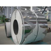 Quality AISI 201 , 304L , 316L Cold Rolled Stainless Steel Plates Mirror Finish Surface wholesale