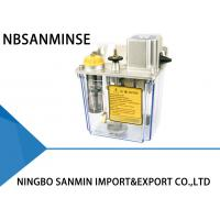 Buy cheap NBSANMINSE SJR 0.3Mpa 2 Liter Thin oil Lubrication Pump Automatic Intermittent from wholesalers