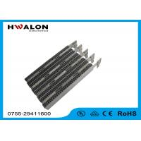 Best Thermistor PTC Ceramic Heater 120-240v Heating Elements With Aluminum Shell wholesale