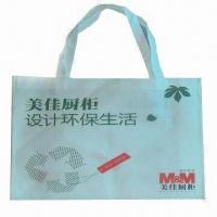 China Nonwoven Gift Bag with Handles, Customized Dimensions, Colors and Artworks are Accepted on sale