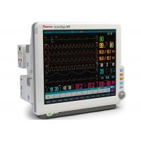 Best M8 Modular Patient Monitoring System , Multi Parameter Patient Monitor Equipment wholesale