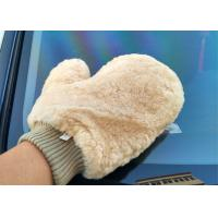 Best Sheepskin Car Wash Mitt Free Sample Lambswool Car Polishing Wash Mitt with Thumb wholesale