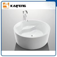 Cheap White Round Freestanding Bathtub Acrylic Round Soaking Tub With Center Drain for sale