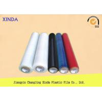 Best Color PE 4 Rolls Pack Stretch Plastic Wrap for Laminating / Packaging / Covering wholesale