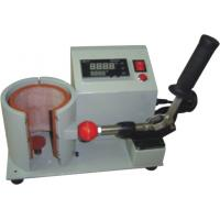 Buy cheap where to buy cheap good quality manual mug press machine for sale from wholesalers