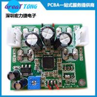 China Attendance Control PCB Manufacturing and Assembly Service on sale