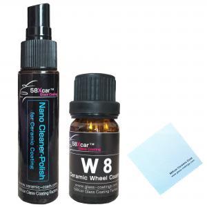 Best water-repellent coat,car clear coat,paint protection coating,car coating,DIY car coat---DIY Home Kit wholesale