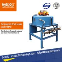 Best Dry Powder Electric Magnetic Iron Separator For Non Ferrous 0.5 - 1.5T Yield wholesale