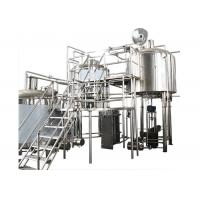 Best 200 Gallon Stainless Steel Commercial Beer Making Equipment With Hot Liquor Tank wholesale