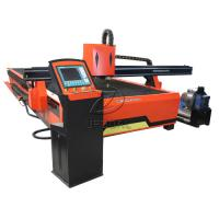 Cheap 2060 CNC Steel Sheet & Steel Pipe Plasma Cutting Drilling Machine with Rotary for sale
