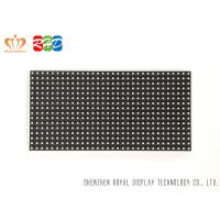 Best Waterproof SMD LED Module High Uniformity Cabinet For Led Advertising Billboard wholesale