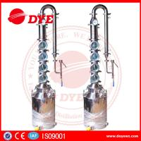 Best Vodka Gin Whiskey Distillery Alcohol Distilling Equipment Customized wholesale