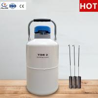 Best TIANCHI Liquid Nitrogen Tank 2L Aviation Aluminum Container Price wholesale