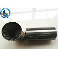 Buy cheap V Shape Stainless Steel Screen Tube , Johnson V Wire Screen For Filtration from wholesalers