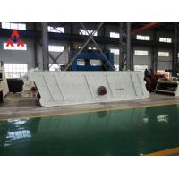 Large capacity Mining Equipment Rock vibrating screens factory price with