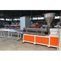 Buy cheap Double screw extruder PET pelletizing plastic recycle granulation machine from wholesalers