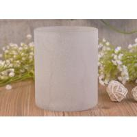 Best Vertical Sandblasted Glass Candle Holders Cylinder Straight Walled Glass Candle Cups wholesale