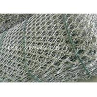 Buy cheap Economic Gabion Wire Mesh / Hexagonal Wire Netting Corrosion Resistant from wholesalers