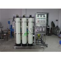 China Industrial Reverse Osmosis Water Purification Machine For Pure Drinking Water on sale